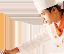 西餐主厨专业